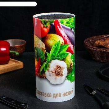 Подставка под ножи с наполнителем овощи 11х11х22