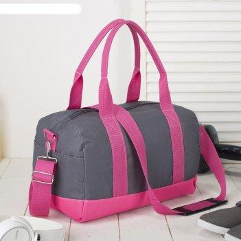 Сумка спортивная, отдел на молнии, наружный карман, цвет серый/розовый