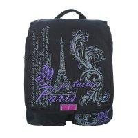 Рюкзак молодёжный, 2 отдела на молниях 2 наружных кармана, цвет чёрный