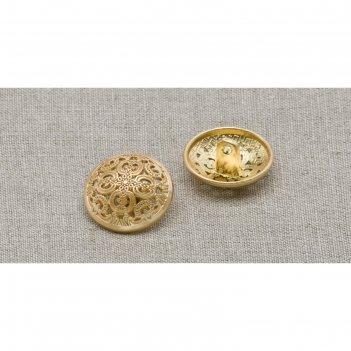 Пуговица металлическая, цвет золото (пм36)