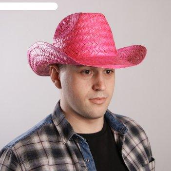 розовые шляпы