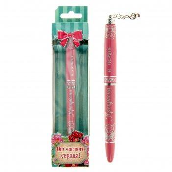 Ручка подарочная прекрасна и нежна