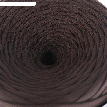 Пряжа трикотажная широкая 50м/160гр, ширина нити 7-9 мм (шоколадный) микс