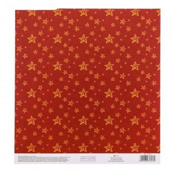 Бумага для скрапбукинга с клеевым слоем «звезды», 20 x 21,5 см, 250 г/м