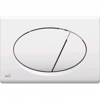 Кнопка управления alcaplast m70, для скрытых систем инсталляции, белый