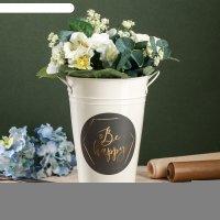 Уценка металлическое кашпо для цветов be happy with flowers 16 x 25 см