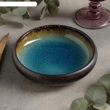 Чаша-салатник d 15,5 см, h 4 см, цвет голубой fervido