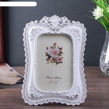 Фоторамка полистоун 10х15 см медальон с розой белая, стразы 21х15 см