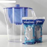 Фильтр-кувшин «барьер-лайт», 3,6 л, цвет синий + сменная кассета классик
