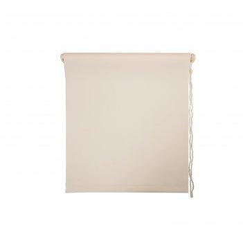 Рулонная штора «комфортиссимо», 220х160 см, цвет кремовый