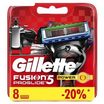 Сменные кассеты gillette fusion proglide power, 8 шт