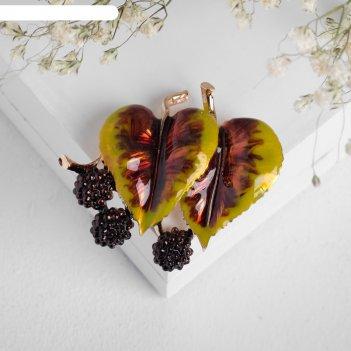 Брошь листья и гроздья, цветная в золоте