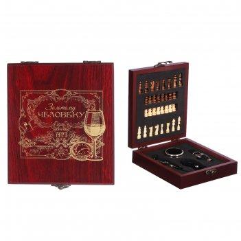 Подарочные наборы для вина с шахматами золотому человеку, 14,6 х 16,7 см