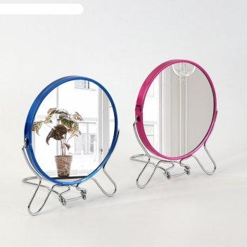 Зеркало складное-подвесное, с увеличением, d зеркальной поверхности 11,5 с