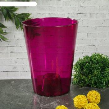 Кашпо 1,2 л лаванда, цвет темно-фиолетовый