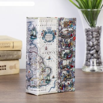 Сейф-книга шёлк путешествия вокруг света