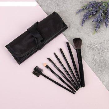 Набор кистей для макияжа, 7 предметов, футляр на завязках, цвет чёрный