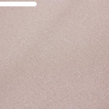 Ткань плательная «скарлет», гладкокрашенная, сатин, стрейч, ширина 150 см,