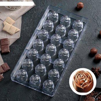 Форма для шоколада роза, 21 ячейка