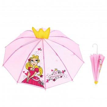 Зонт детский принцесса с короной d=50см
