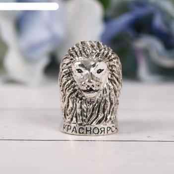 Наперсток сувенирный «красноярск» сeрeбро, 2,2 х 3,2 см