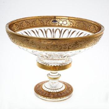 Фруктовница 35 см хрусталь с золотом max crystal