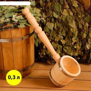 Ковш для бани и сауны из кедра (точёный), 0,3 л