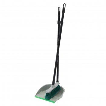 Набор для уборки фьюджи 2 предмета: совок, щетка для пола, цвет микс