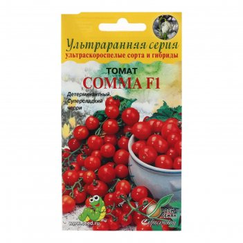 Семена томат сомма f1 10 шт