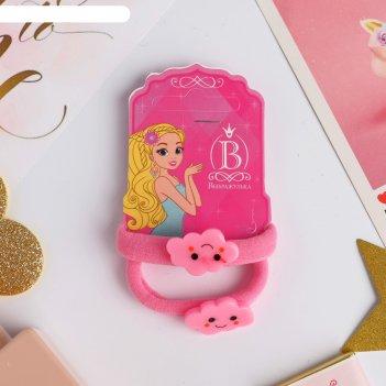 Резинка для волос облачко (набор 2 штуки) розовый