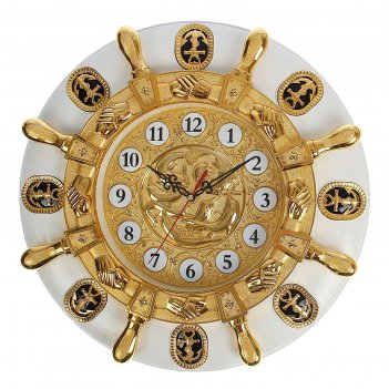 Часы настенные золотой штурвал на белом круге, d=50 см