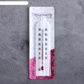 Пластиковый термометр комнатный модерн в блистере (-10 +50),