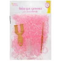 Резиночки для плетения прозрачно-розовый, набор 1000 шт., крючок, креплени