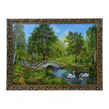 Гобеленовая картина лебеди у моста 50*70 см