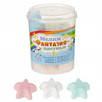 Мелки цветные 12 шт. 10 цветов «фантазия» в форме звездочки, пластиковый с