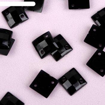 Стразы пришивные, 8*8мм, 50шт, квадратные, цвет чёрный