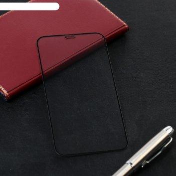 Защитное стекло 2.5d для iphone 12/12 pro, полный клей, 0.26 мм, 9н
