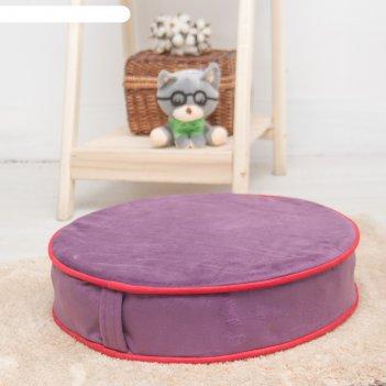 Подушка на стул круглая 43х43 см, высота 10см, сиреневый/красный, велюр, п