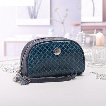 Косметичка-сумочка tf 4420-072, отд на молнии, с ручкой,