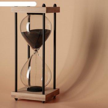 Часы песочные 30 минут, песок чёрный 9.5х25 см