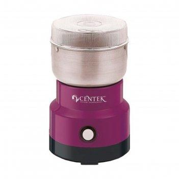 Кофемолка centek ct-1357, 250 вт, 200 гр, фиолетовая