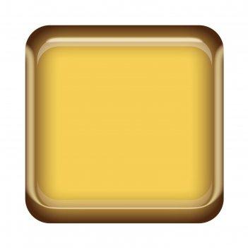 Краска для сборных моделей, цвет золотой