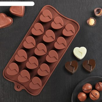 Форма для льда и шоколада сердце, 15 ячеек, цвет шоколадный