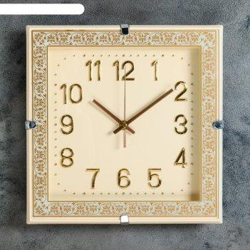Часы настенные, серия: классика, лиодра, 29х29 см
