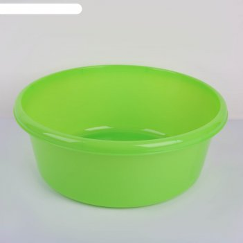 Таз круглый 14л, цвет ярко-зеленый