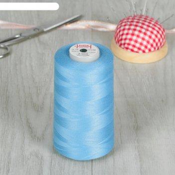 Нитки 50/2, №140, 5000 м, цвет голубой №1282