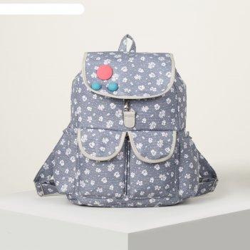 Рюкзак молод оля, 28*16*39, отд на стяжке, 2 н/кармана, 2 бок кармана, сер