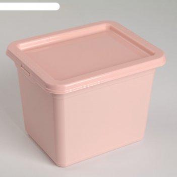 Ящик для хранения helsinki, 2 л, цвет пудровый