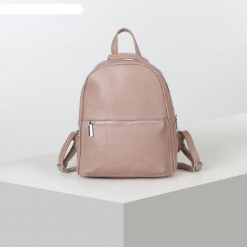Рюкзак молод l-892072, 24*9*29, отд на молнии, 2 н/кармана, розовый
