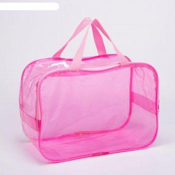 Косметичка-сумочка, отдел на молнии, с ручками, цвет розовый